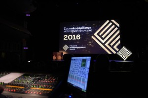 HEA 2016 Opening